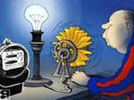 Тотальная экономия электричества