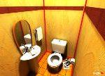 Цивилизованный туалет