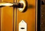 Выполняем выбор входной двери