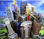 Приобретение коммерческой недвижимости