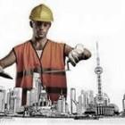 Актуальность проведения реконструкционных работ